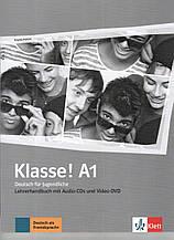 Книга для учителя Klasse A1 Lehrerhandbuch, Audio-CDs, Video DVD