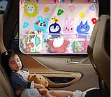 Сонцезахисна дитяча шторка на вікно автомобіля Звірята, фото 3