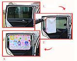 Сонцезахисна дитяча шторка на вікно автомобіля Звірята, фото 4