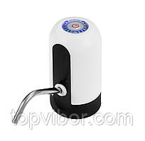 Электро помпа для бутилированной воды Water Dispenser 4W белая  электрическая аккумуляторная на бутыль