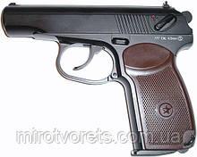 Пистолет KWC PM (KM44DHN)