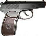 Пистолет KWC PM (KM44DHN), фото 2