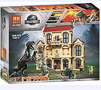 """Конструктор Bela 10928 """"Нападение Индораптора в поместье Локвуд"""" 1046 дет. Аналог Lego Jurassic World 75930"""