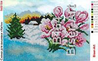 """Схема картини  """"Квіти"""" №В164"""