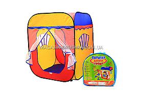 Дитячий ігровий намет будиночок ( куб ) 1402. Дитина зможе комфортно грати в наметі.