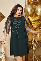 Романтическое платье со стразами и рукавом из сетки плюс сайз 50-64 размеры