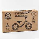 """Велобег Corso 63181, колесо 12"""" надувные, магниевая рама, магниевые диски, подножка, фото 5"""