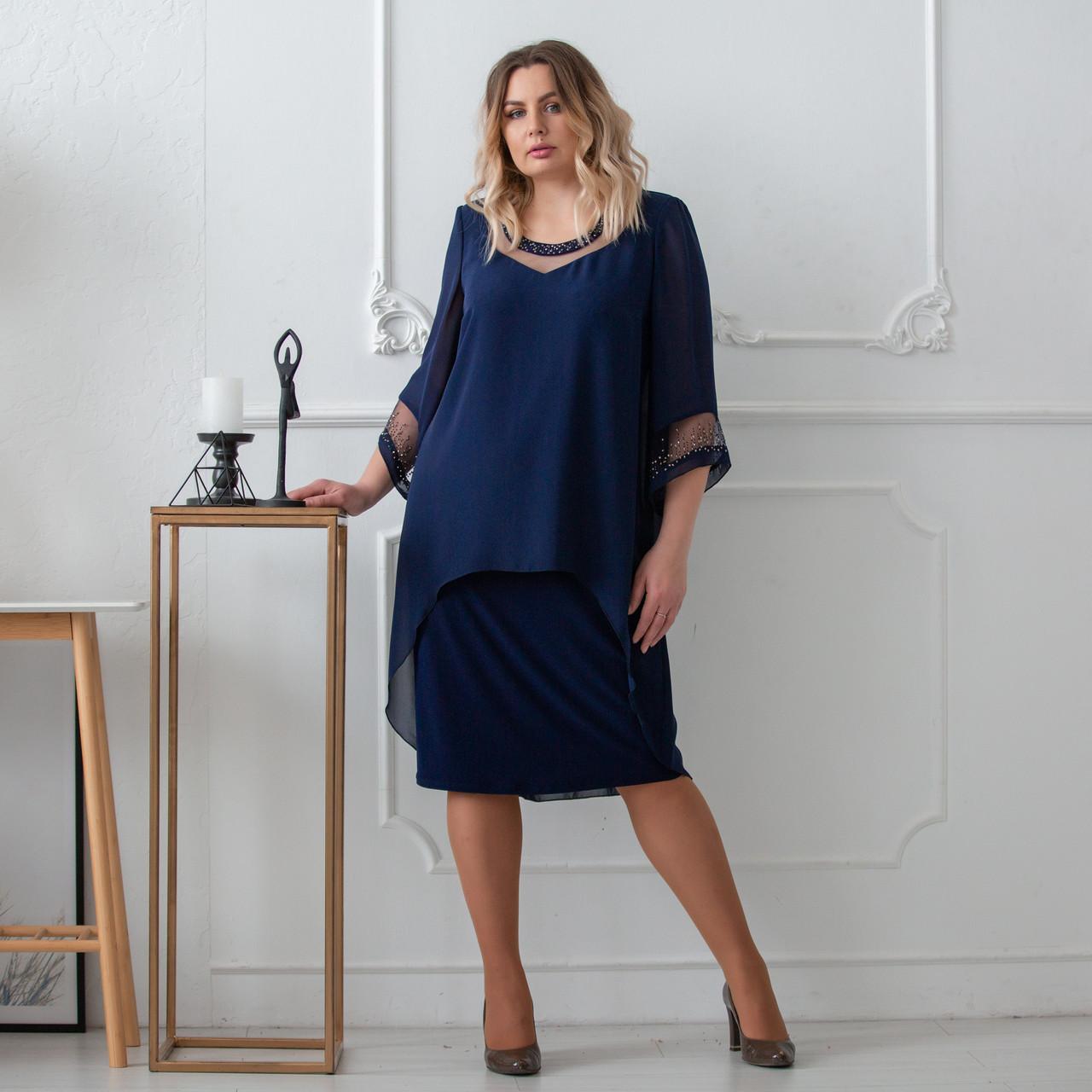 Вечірні сукні великих розмірів модні 48-58 синій