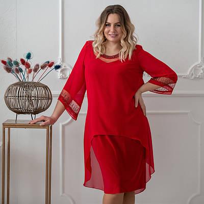 Жіночі плаття большого размера вечерние  48-58 красный