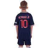 Форма футбольна дитяча Неймара ПСЖ PSG NEYMAR 2021 домашня SP-Planeta Синьо-червона (CO-2508) 20, фото 3