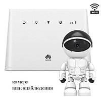 Комплект видеонаблюдения ( IP камера видеонаблюдения + 4G WI-FI роутер Huawei B311)