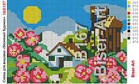 """Схема картини  """"Весняний будинок"""" №В167"""
