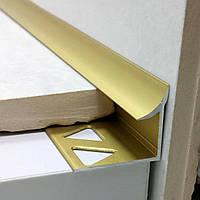 Внутренний уголок для кафеля АВП 10  L-2.7м. Золото (анод)