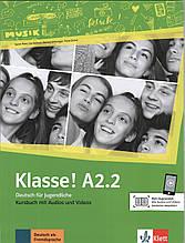 Учебник Klasse! A2.2 Kursbuch mit Audios und Videos