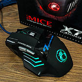 Игровая мышь IMICE X7 Gaming 2400 DPI с подсветкой компьютерная геймерская мышь мышка для пк ноутбука