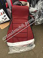 Автомобильные чехлы на ВАЗ 2105 2107 фирмы Пилот авточехлы на сидения красные тканевые