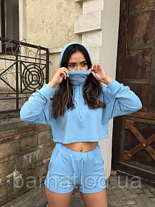 Стильный голубой костюм для прогулок с воротником-маской