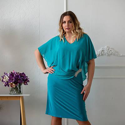 Нарядные платья больших размеров  50-58 бирюзовый
