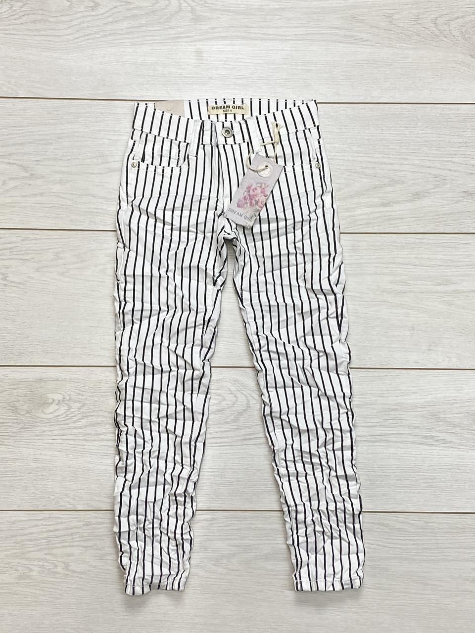 Стрейчевые катоновые брюки. 14-  лет.