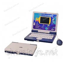 Детский обучающий ноутбук на трех языках