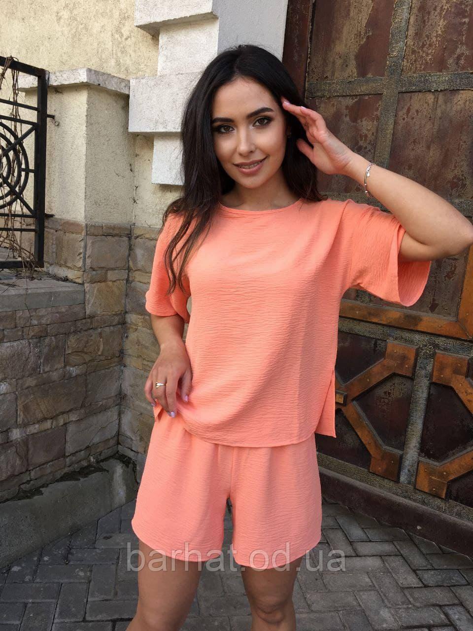 Модный оранжевый костюм на весну с приятной ткани 42-44, 46-48 р.