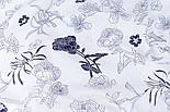 """Сатин тканина """"Темно-сині квіти"""" на білому №3443с, фото 3"""