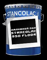 Наливной пол Stancolac 950 Floor