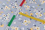 """Сатин тканина """"Жовто-білі квіти"""" на сірому №3439с, фото 5"""