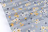 """Сатин тканина """"Жовто-білі квіти"""" на сірому №3439с, фото 2"""