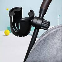 Подстаканник для коляски универсальный / подстаканник для детской коляски / подстаканник на детскую коляску