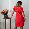 Вечірні сукні великих розмірів інтернет магазин 50-60 кораловий, фото 6