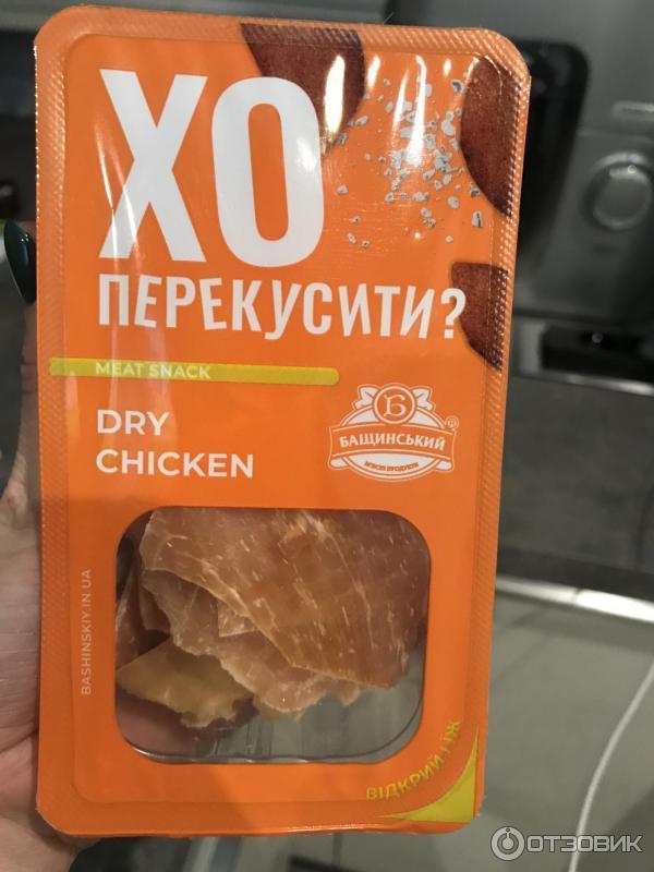 """М'ясні чіпси «Dry Chicken» (0,050 г) ТМ """" Бащинський"""