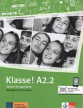 Рабочая тетрадь Klasse A2.2 Ubungsbuch