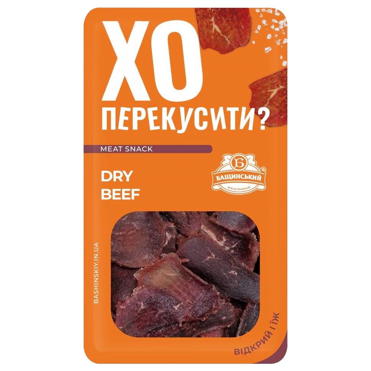 """М'ясні чіпси «Dry Beef» (0,050 г) ТМ """" Бащинський"""