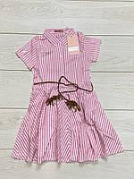 Трикотажное платье для девочек.  16 лет.