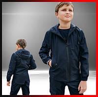 Детская куртка с капюшоном синяя для мальчика демисезонная, ветровка на мальчика Easy softshell