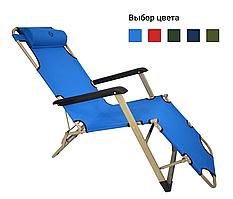 Шезлонг лежак с подголовником Bonro 180 см Садовое кресло