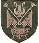Шеврон Військові музиканти, фото 2