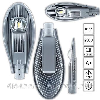 Світильник світлодіодний вуличний консольний SLL- 50W 5500Lm 220V IP65  стандарт
