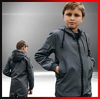 Детская куртка с капюшоном серая для мальчика демисезонная, ветровка на мальчика Easy softshell