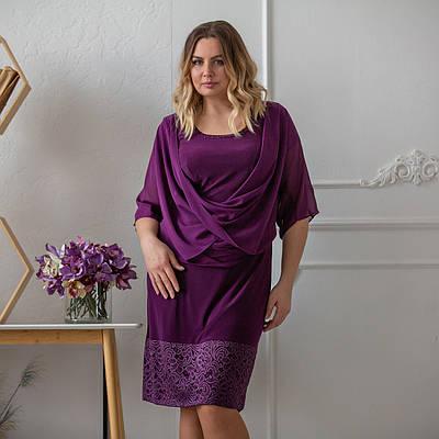 Нарядные платья женские больших размеров   50-60 сиреневый