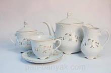 Чайний сервіз Cmielow Rococo 9705 на 12 персон 27 предметів фарфор (9705)