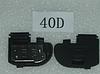 Крышка аккумуляторного отсека Canon EOS 50D 40D