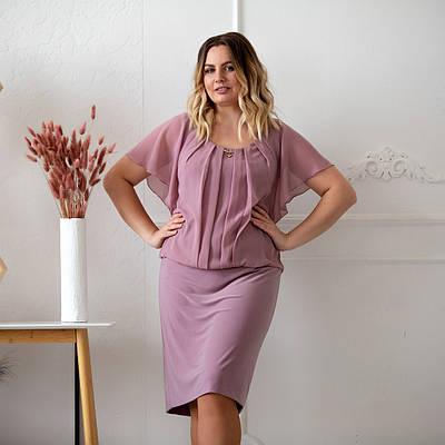 Красивое платье женское большого размера  50-60 пудровый