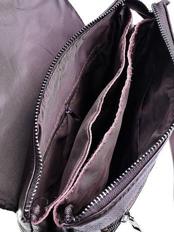 Чоловіча шкіряна сумка через плече 2055 коричнева, фото 2