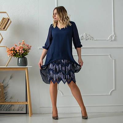 Нарядные платья больших размеров интернет магазин  48-58 синий