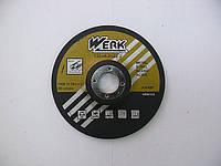 Круг шлифовальный 125х6,3х22,2 Werk