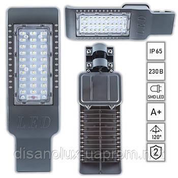 Світильник світлодіодний вуличний консольний SLQ-30-SMD 30W 3300Lm 220V IP65