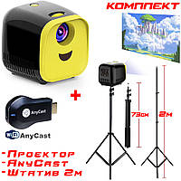 Дитячий міні-проектор домашній L1 з підтримкою 1080p Чорний+Медіаплеєр для проекторів і ТБ AnyCast+Штатив 2м, фото 1