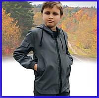 Детская куртка серая для мальчика весна/осень, спортивная ветровка на мальчика Easy softshell